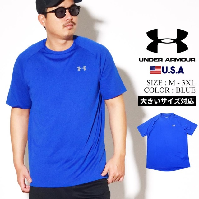 UNDER ARMOUR アンダーアーマー 半袖 Tシャツ メンズ UA TECH 2.0 SHORT SLEEVE 1326413 ブルー