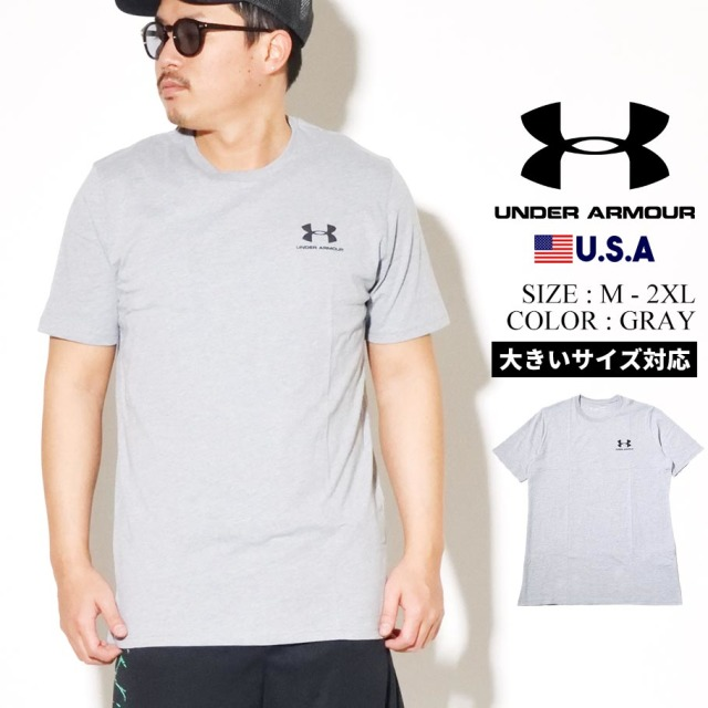 UNDER ARMOUR アンダーアーマー 半袖 Tシャツ メンズ UA SPORTSTYLE LFET CHEST SHORT SLEEVE 1326799 グレー