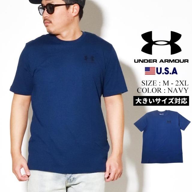 UNDER ARMOUR アンダーアーマー 半袖 Tシャツ メンズ UA SPORTSTYLE LFET CHEST SHORT SLEEVE 1326799 ネイビー