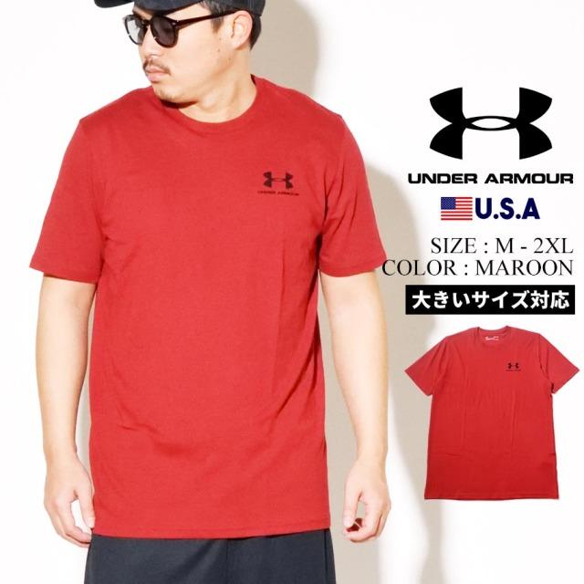UNDER ARMOUR アンダーアーマー 半袖 Tシャツ メンズ UA SPORTSTYLE LFET CHEST SHORT SLEEVE 1326799 ブルー