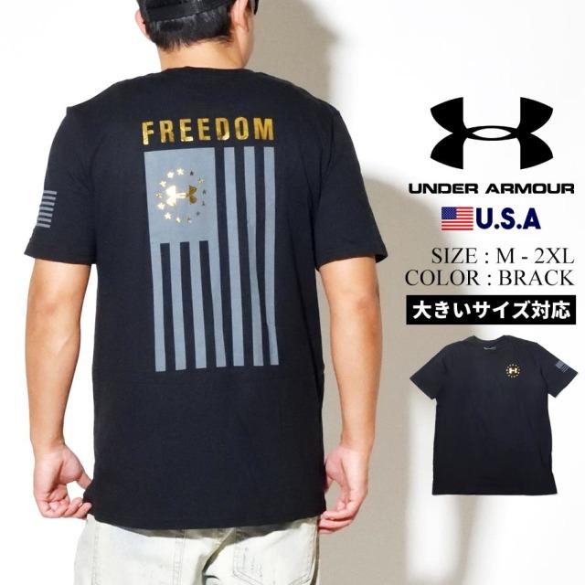 UNDER ARMOUR アンダーアーマー 半袖 Tシャツ メンズ UA FREEDOM FLAG EVADE 1355249 ブラック