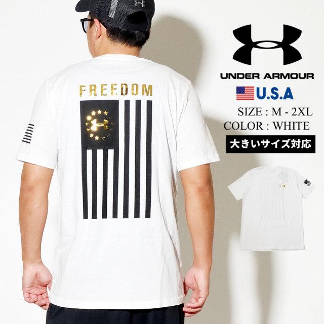 UNDER ARMOUR アンダーアーマー 半袖 Tシャツ メンズ UA FREEDOM FLAG EVADE 1355249 ホワイト