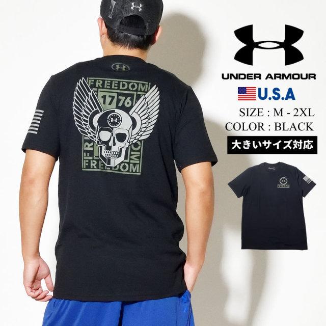 UNDER ARMOUR アンダーアーマー 半袖 Tシャツ メンズ UA FREEDOM COMBAT READY 1352151