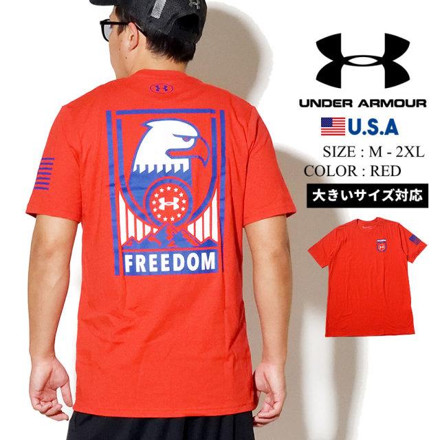 UNDER ARMOUR アンダーアーマー 半袖 Tシャツ メンズ UA FREEDOM SENTINEL 1352152 レッド