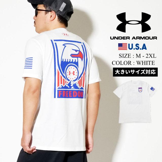 UNDER ARMOUR アンダーアーマー 半袖 Tシャツ メンズ UA FREEDOM SENTINEL 1352152 ホワイト