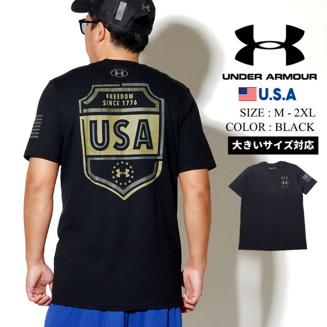 UNDER ARMOUR アンダーアーマー 半袖 Tシャツ メンズ UA FREEDOM USA EMBLEM ブラック