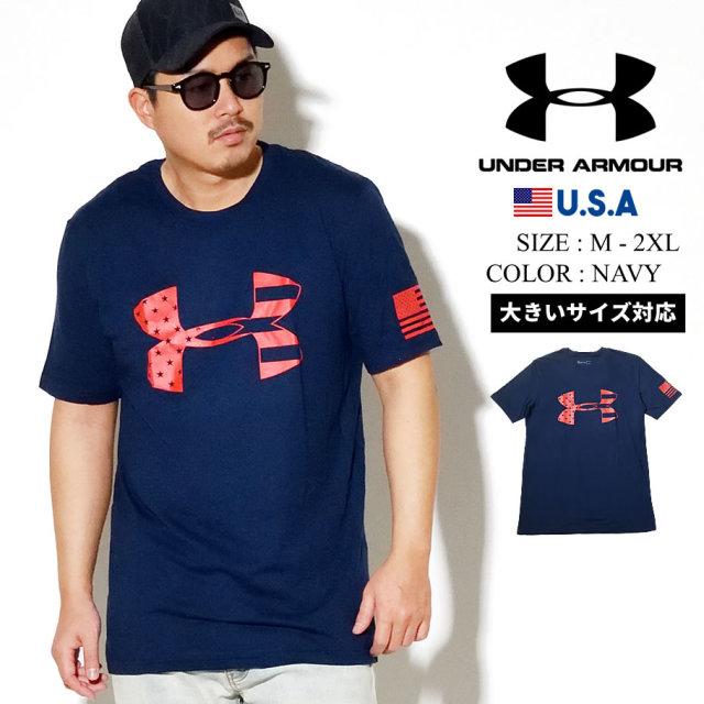 UNDER ARMOUR アンダーアーマー 半袖 Tシャツ メンズ UA FREEDOM TONAL BFL 1333367
