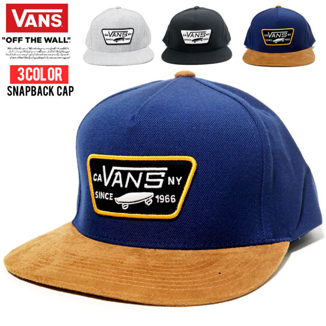 VANS バンズ キャップ メンズ レディース 帽子 ストリート系 スケーター ファッション 通販 VN000QPU VNCT006