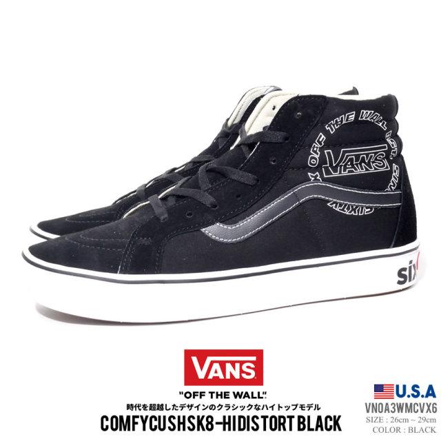VANS バンズ スニーカー スケートハイ メンズ COMFY CUSH SK8 HI DISTORT BLK VN0A3WMCVX6 ストリート系 スケーター ファッション 靴 通販