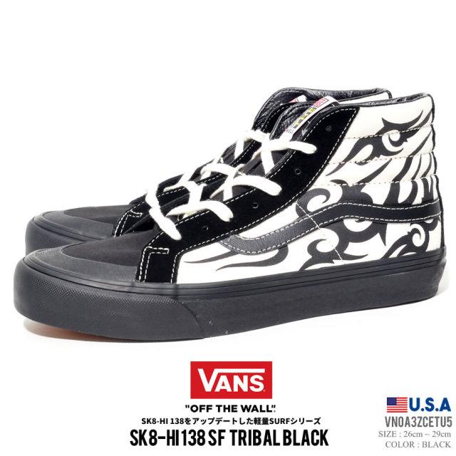 VANS バンズ スニーカー スケートハイ メンズ SK8 HI 138 SF TRIBAL BLK VN0A3ZCETU5 ストリート系 スケーター ファッション 靴 通販