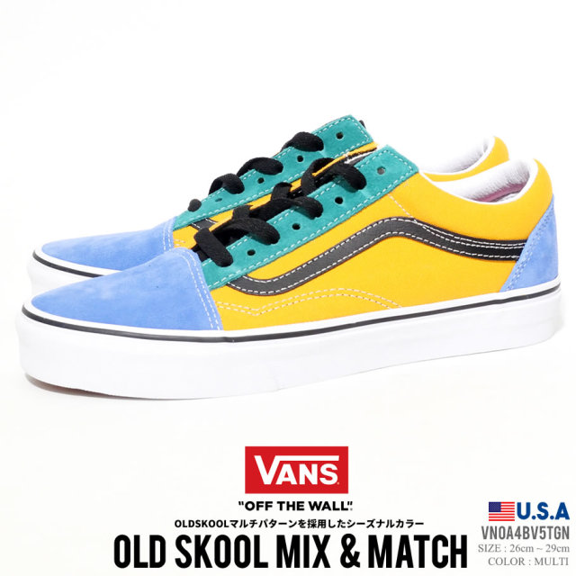 VANS バンズ スニーカー オールドスクール メンズ OLD SKOOL MIX AND MATCH VN0A4BV5TGN ストリート系 スケーター ファッション 靴 通販