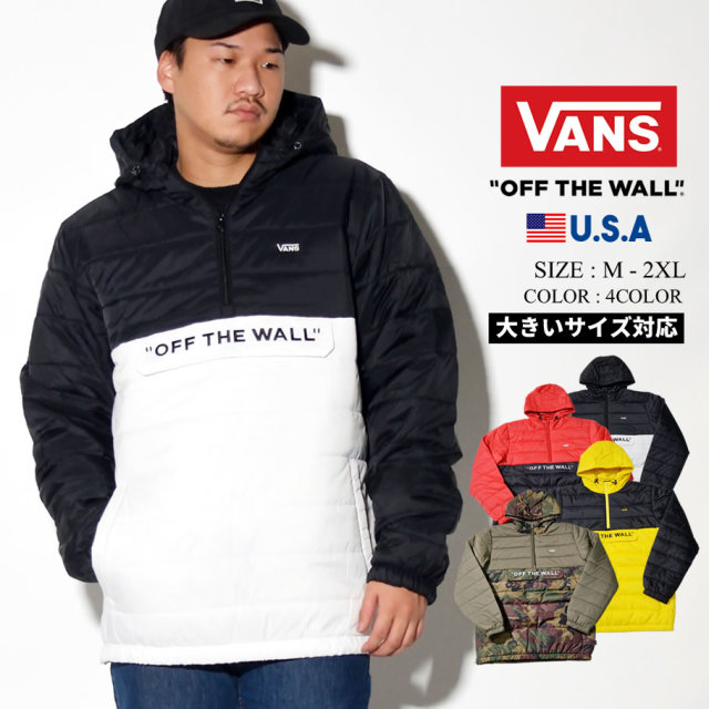 VANS バンズ ハーフジップジャケット メンズ レディース 大きいサイズ ロゴ スケーター ストリート系 ファッション VN0A45B1 服 通販