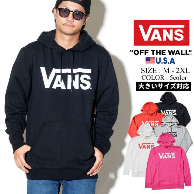 VANS バンズ プルオーバーパーカー スケーター ストリート系 ファッション 通販 VN000J8 VNPT002