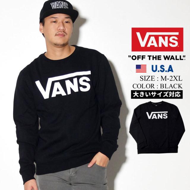 VANS バンズ ロゴ トレーナー メンズ ストリート系 スケーター スケート ファッション 服 通販