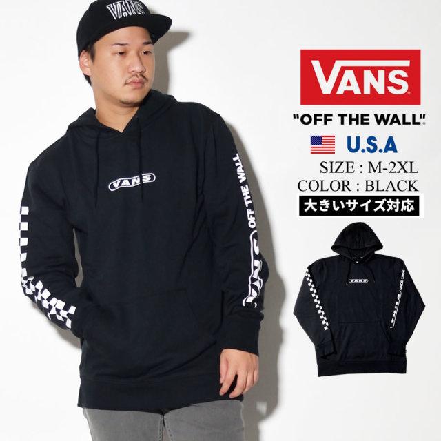 VANS バンズ パーカー メンズ チェッカー ロゴ スケーター ストリート系 ファッション 服 通販
