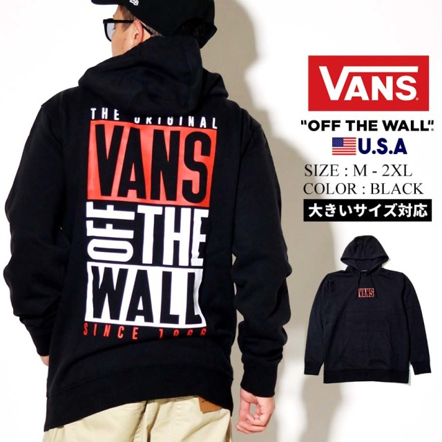 VANS ヴァンズ パーカー メンズ VANS OFF THE WALL M NEW STAX PO VN0A49SH ブラック 黒