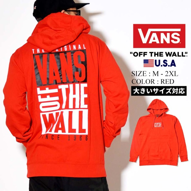 VANS ヴァンズ パーカー メンズ VANS OFF THE WALL M NEW STAX PO VN0A49SH レッド 赤