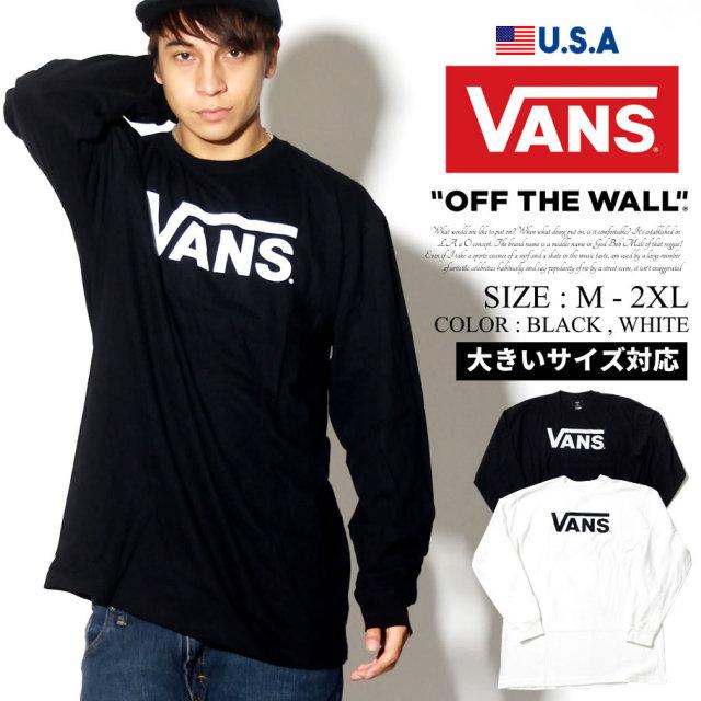 VANS バンズ ロンt 長袖Tシャツ メンズ 大きいサイズ ストリート系 スケーター ファッション 通販 VN000K6HY