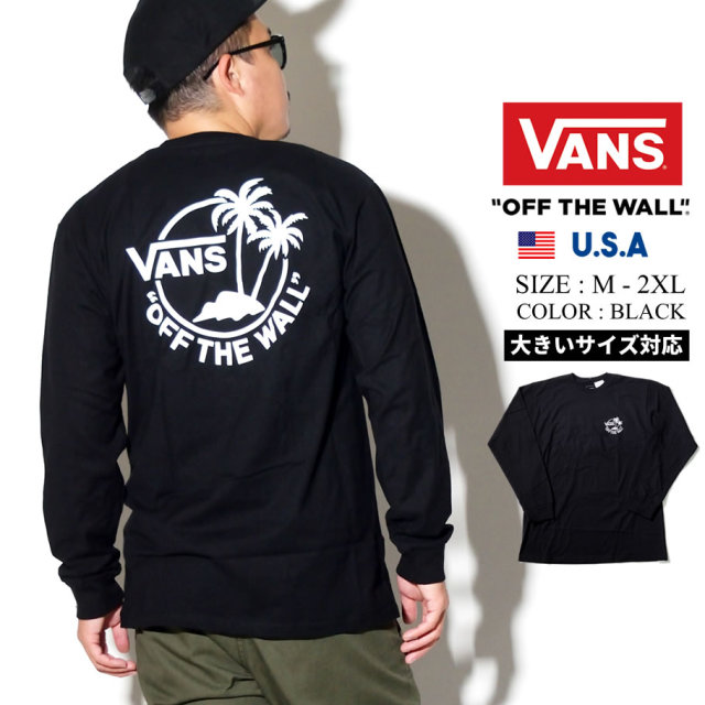 VANS (バンズ) 長袖Tシャツ M SURF PALM LONG SLEEVE (VN00057C)