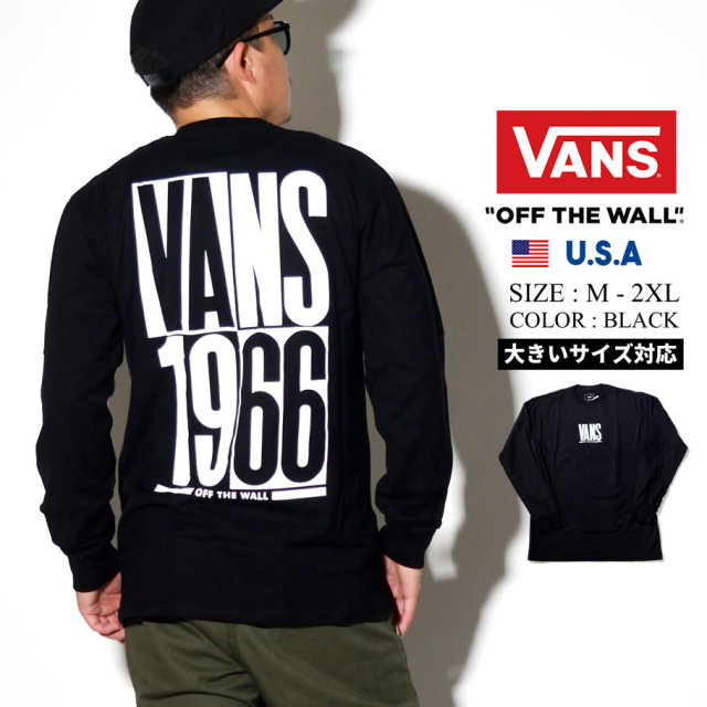 VANS (バンズ) 長袖Tシャツ M CHECK STACK LS (VN0A49MJ)