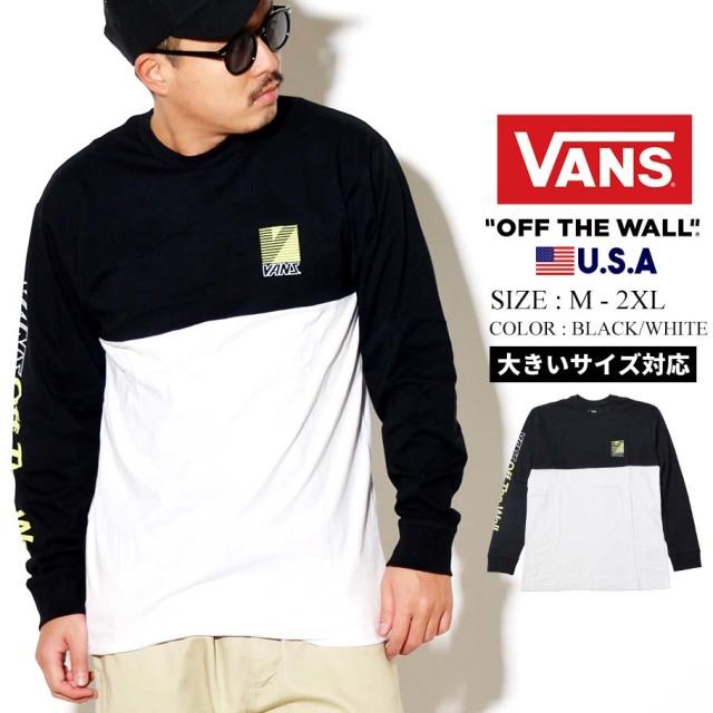 VANS ヴァンズ ロンT 長袖Tシャツ メンズ バイカラー M RETRO SPORT COLORBLOCK LS VN0A49QHYB2 ブラック ホワイト
