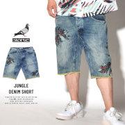 STAPLE ステイプル デニムショーツ JUNGLE DENIM SHORT (1805D4842)