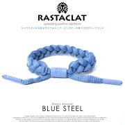RASTACLAT ラスタクラット ブレスレット BLUE STEEL (RC001BLST)
