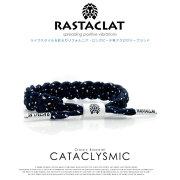 RASTACLAT ラスタクラット ブレスレット CATACLYSMIC (RC043CTMC)