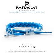 RASTACLAT ラスタクラット ブレスレット FREE BIRD (RC047FRBD)