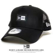 NEW ERA ニューエラ メッシュキャップ 9FORTY A-Frame トラッカー ウーブンラベル ブラック 12119354