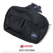 MAMMUT マムート ウエストバッグ WAIST PACK URBAN 2520-00510