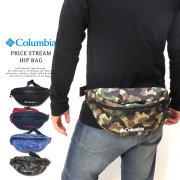 COLUMBIA コロンビア ヒップバッグ ウエストバッグ PRICE STREAM HIP BAG PU8235