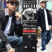 BLACK HORSE ブラックホース 長袖シャツ メンズ 大きいサイズ チェック柄デザイン ストリート系 モード系 ファッション BHOT013