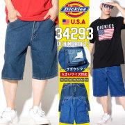 DICKIES ディッキーズ 34293 デニム ハーフパンツ メンズ 大きいサイズ DKDT028
