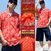 DOP ディーオーピー 半袖 アロハシャツ メンズ 大きいサイズ トロピカル柄 総柄 b系 ヒップホップ hiphop ファッション DPOT018