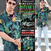 DOP ディーオーピー 半袖 アロハシャツ メンズ 大きいサイズ b系 ヒップホップ ストリート系 ファッション DPOT019