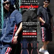 DOP ディーオーピー ナイロン セットアップ 半袖 メンズ 大きいサイズ b系 hiphop ヒップホップ スポーツMIX ファッション 通販 DPST106
