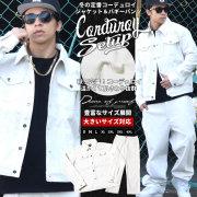 DOP ディーオーピー コーデュロイ セットアップ メンズ 大きいサイズ THUG LIFE b系 hiphop ヒップホップ ファッション 通販 DPST116
