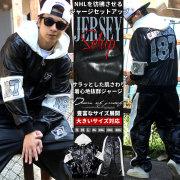 DOP ディーオーピー ジャージ セットアップ メンズ 大きいサイズ ナンバリング 187 b系 ヒップホップ hiphop ファッション 通販 DPST128