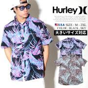 HURLEY ハーレー 半袖 アロハシャツ メンズ リーフ サーフ系 ストリート系 スケーター ファッション AH4888 HAOT002