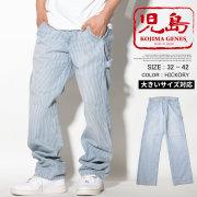 児島ジーンズ KOJIMA GENES ペインターパンツ メンズ 大きいサイズ ストリート系 アメカジ ファッション RNB1200UW KGDT085
