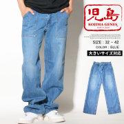 児島ジーンズ KOJIMA GENES デニムパンツ メンズ 大きいサイズ ベイカーパンツ ストリート系 アメカジ ファッション RNB1201UW KGDT086