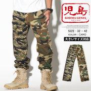 児島ジーンズ マルチコンボ ロングパンツ メンズ 大きいサイズ 迷彩柄 カモフラ アメカジ ストリート ファッション RNB-1226 KGDT089