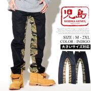 児島ジーンズ モンキーコンボパンツ メンズ 大きいサイズ タイガーカモ アメカジ ストリート系 ファッション 服 通販 RNB-1059T KGDT090