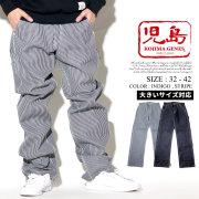 児島ジーンズ ベーシック ペインターパンツ メンズ 大きいサイズ アメカジ ストリート系 ファッション 服 通販 RNB-1200