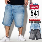 Levi's リーバイス 541 ハーツ ジーンズ デニム ショート パンツ 短パン メンズ 大きいサイズ 23778 服 通販