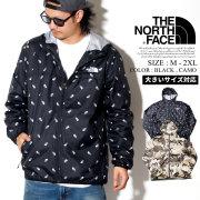 THE NORTH FACE ザノースフェイス ウィンドブレーカー メンズ 大きいサイズ ジャケット ロゴ ストリート系 アウトドア ファッション NF0A3MCK 服 通販