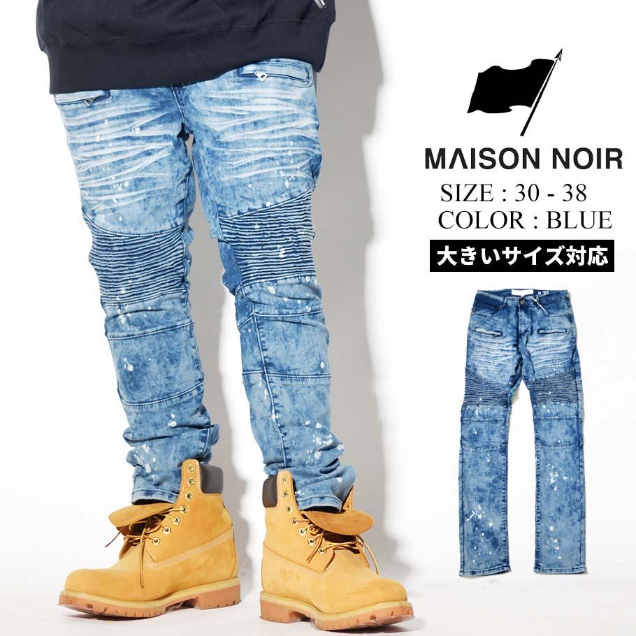 MAISON NOIR メゾンノワール デニムパンツ ジーンズ メンズ 大きいサイズ ストリート系 ヒップホップ ファッション HO-351 服 通販
