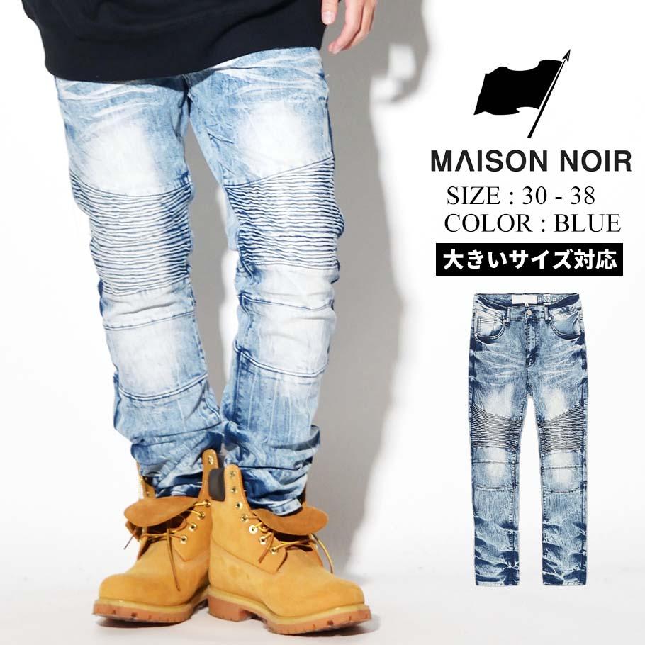 MAISON NOIR メゾンノワール デニムパンツ ジーンズ メンズ 大きいサイズ ストリート系 ヒップホップ ファッション HO-359 服 通販