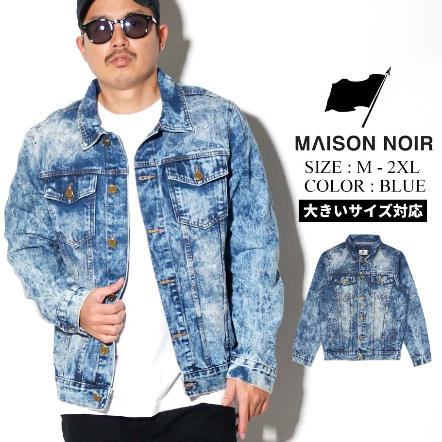 MAISON NOIR メゾンノワール デニムジャケット Gジャン メンズ ストリート系 ヒップホップ ファッション HO-358 服 通販